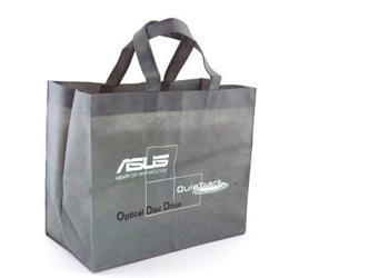 Промо сумка из спанбонда.  Самый бюджетный вариант промо сумки.