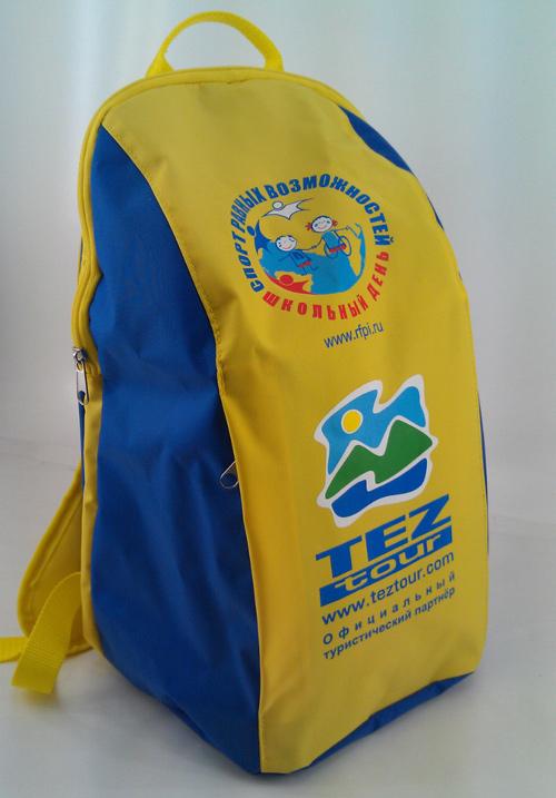 Рюкзак с логотипом, бесплатные фото ...: pictures11.ru/ryukzak-s-logotipom.html